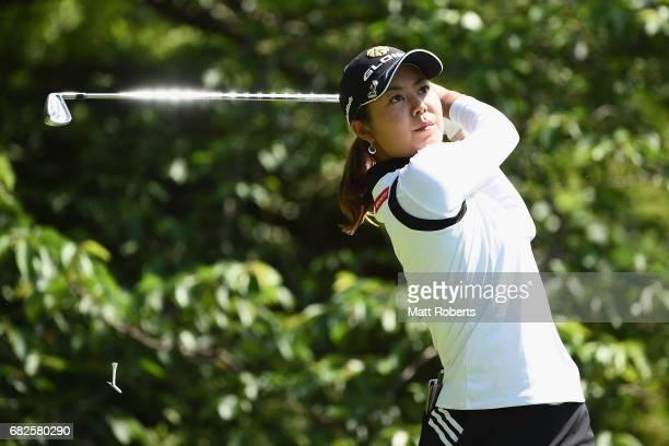 Ayaka Matsumori of Japan hits her tee shot on the 7th hole during the second round of the HokennoMadoguchi Ladies at the Fukuoka Country Club Wajiro...