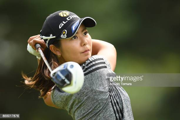 Ayaka Matsumori of Japan hits her tee shot on the 9th hole during the first round of Japan Women's Open 2017 at the Abiko Golf Club on September 28...