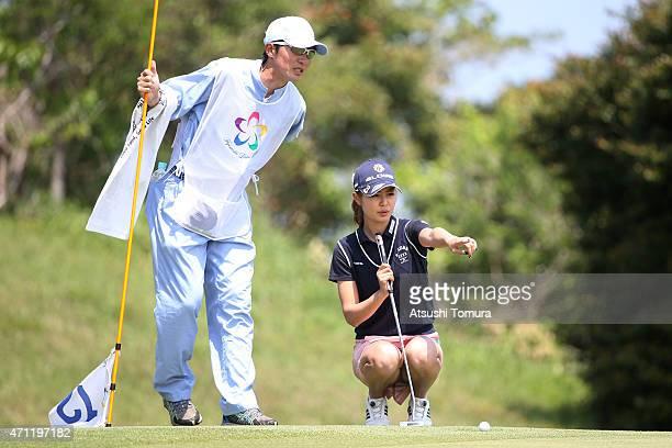Ayaka Matsumori of Japan lines up during the Fujisankei Ladies Classic at the Kawana Hotel Golf Course Fuji Course on April 26 2015 in Ito Japan