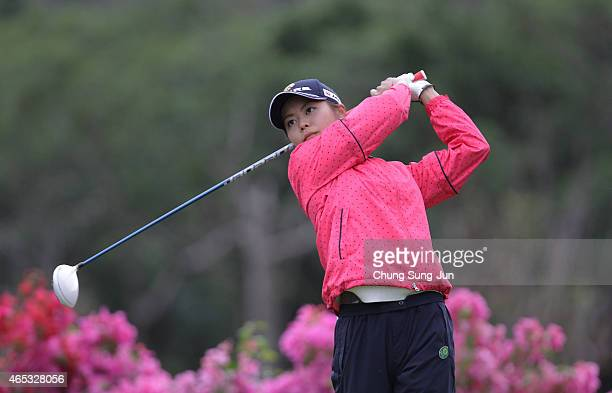 Ayaka Matsumori of Japan plays a tee shot during the first round of the Daikin Orchid Ladies Golf Tournament at the Ryukyu Golf Club on March 6 2015...