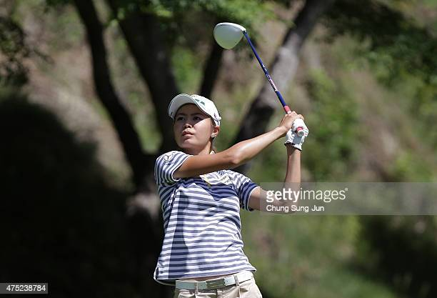 Ayaka Matsumori of Japan plays a tee shot during the second round of the Resorttrust Ladies at the Maple Point Golf Club on May 30 2015 in Yamanashi...