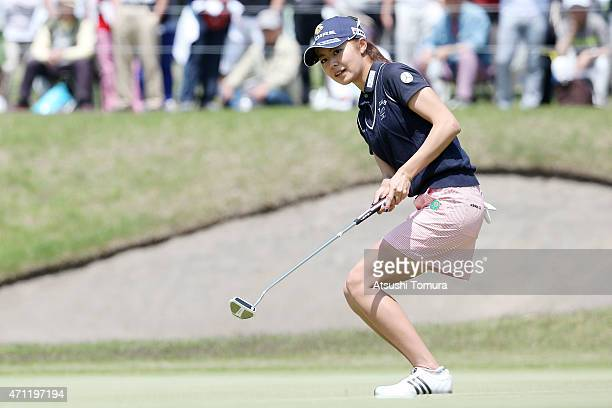 Ayaka Matsumori of Japan reacts for her eagle putt during the Fujisankei Ladies Classic at the Kawana Hotel Golf Course Fuji Course on April 26 2015...