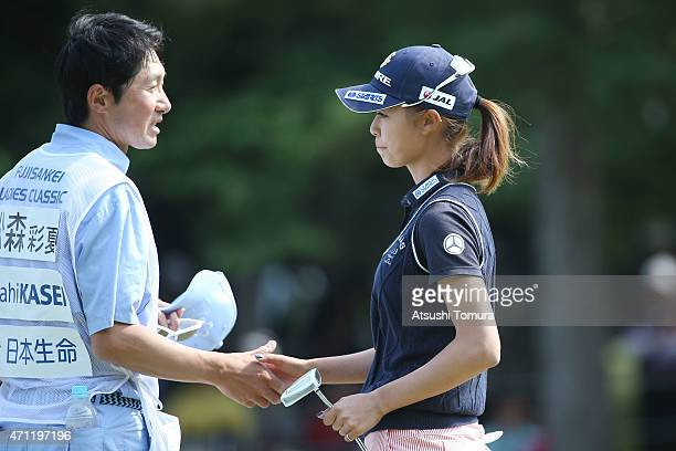 Ayaka Matsumori of Japan shows disappointment during the Fujisankei Ladies Classic at the Kawana Hotel Golf Course Fuji Course on April 26 2015 in...