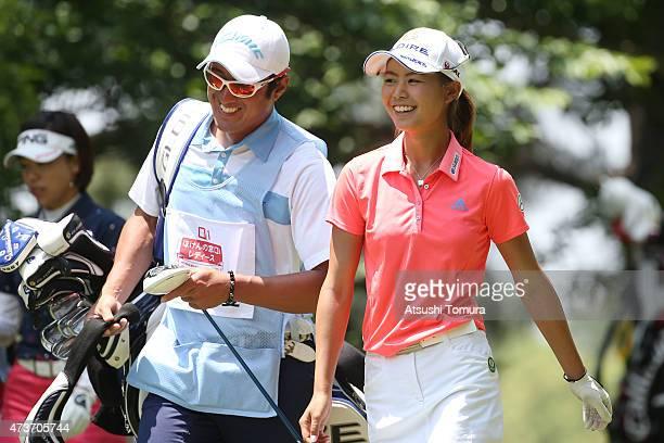 Ayaka Matsumori of Japan smiles during the HokennoMadoguchi Ladies at the Fukuoka Country Club Ishino Course on May 17 2015 in Fukuoka Japan
