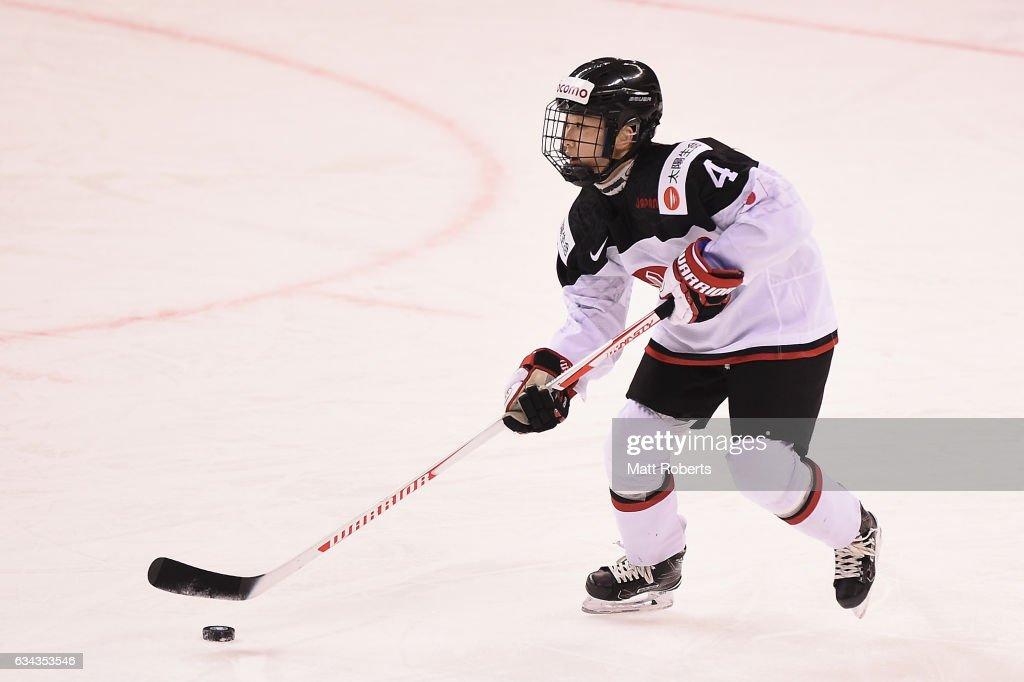 Austria v Japan - Women's Ice Hockey Olympic Qualification Final - Group D