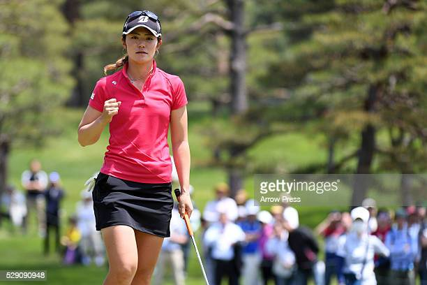 Ayaka Watanabe of Japan Celebrates after making her birdie putt on the 8 hole during the final round of the World Ladies Championship Salonpas Cup at...