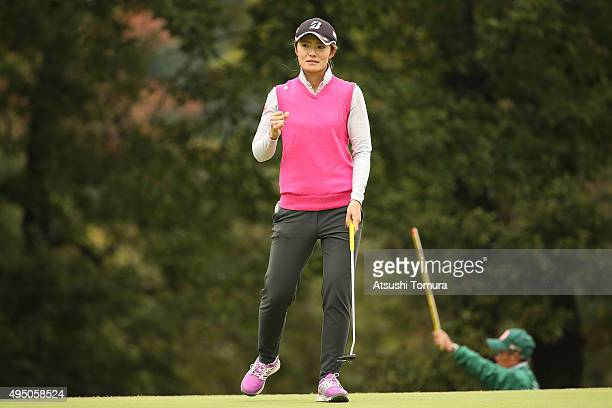 Ayaka Watanabe of Japan celebrates after making her birdie putt on the 15th green during the second round of the Higuchi Hisako Ponta Ladies at the...