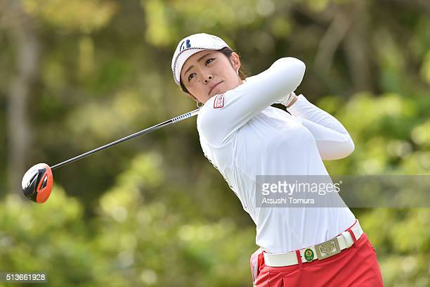 Ayaka Watanabe of Japan hits her tee shot on the 12th hall during the second round of the Daikin Orchid Ladies Golf Tournament at the Ryukyu Golf...