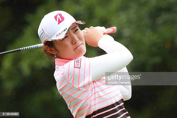 Ayaka Watanabe of Japan hits her tee shot on the 2nd hole during the third round of the Daikin Orchid Ladies Golf Tournament at the Ryukyu Golf Club...