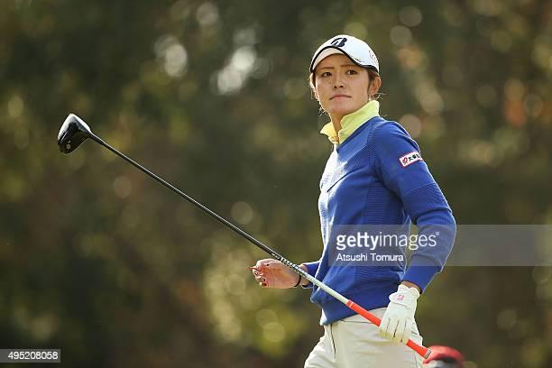 Ayaka Watanabe of Japan looks on during the final round of the Higuchi Hisako Ponta Ladies at the Musashigaoka Golf Course on November 1 2015 in...