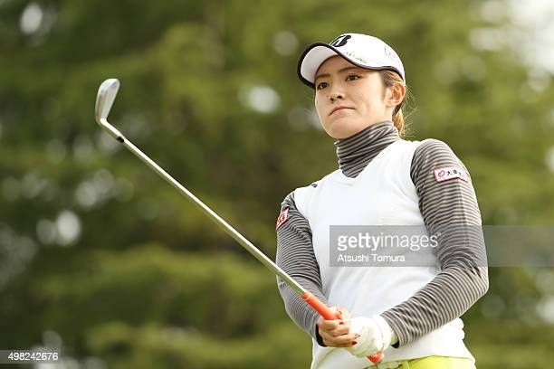 Ayaka Watanabe of Japan looks on during the final round of the Daio Paper Elleair Ladies Open 2015 at the Itsuurateien Country Club on November 22...