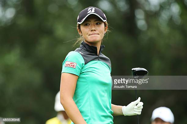 Ayaka Watanabe of Japan looks on during the first round of the Nitori Ladies 2015 at the Otaru Country Club on August 28 2015 in Otaru Japan