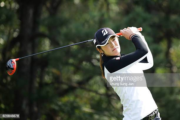 Ayaka Watanabe of Japan plays a tee shot on the 14th hole during the third round of the LPGA Tour Championship Ricoh Cup 2016 at the Miyazaki Country...