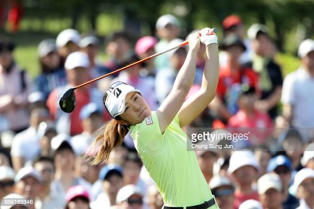 Ayaka Watanabe of Japan plays a tee shot on the 1st hole during the final round of the Chukyo Television Bridgestone Ladies Open at the Chukyo Golf...