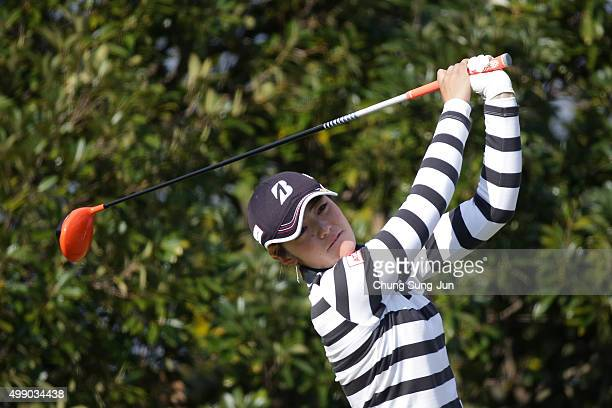 Ayaka Watanabe of Japan plays a tee shot on the 3rd hole during the third round of the LPGA Tour Championship Ricoh Cup 2015 at the Miyazaki Country...