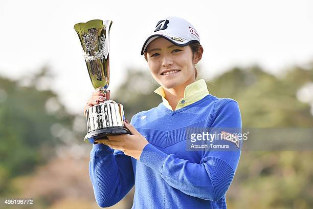 Ayaka Watanabe of Japan poses with the trophy after winning the Higuchi Hisako Ponta Ladies at the Musashigaoka Golf Course on November 1 2015 in...