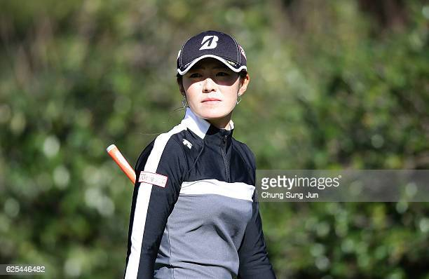 Ayaka Watanabe of Japan reacts after a tee shot on the 15th hole during the first round of the LPGA Tour Championship Ricoh Cup 2016 at the Miyazaki...