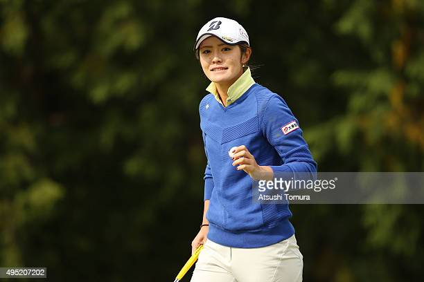 Ayaka Watanabe of Japan reacts during the final round of the Higuchi Hisako Ponta Ladies at the Musashigaoka Golf Course on November 1 2015 in Hanno...
