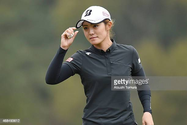 Ayaka Watanabe of Japan reacts during the second round of the YAMAHA Ladies Open Katsuragi at the Katsuragi Golf Club Yamana Course on April 3 2015...
