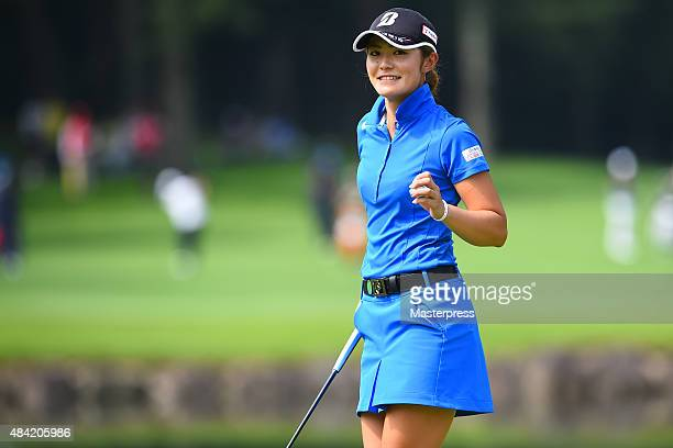 Ayaka Watanabe of Japan reacts during the third round of the NEC Karuizawa 72 Golf Tournament 2015 at the Karuizawa 72 Golf North Course on August 16...