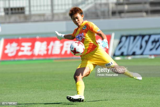 Ayaka Yamashita of NTV Beleza in actiopn during the Nadeshiko League match between Urawa Red Diamonds Ladies and NTV Beleza at Urawa Komaba Stadium...
