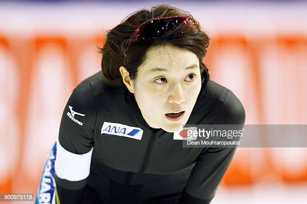Ayaka Kikuchi of Japan competes in the 3000m Ladies race during day 1 of the ISU World Cup Speed Skating held at Thialf Ice Arena on December 11 2015...