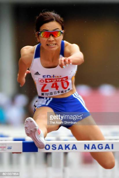 Ayako Kimura competes in the Women's 100m Hurdles during day three of the 101st JAAF Athletics Championships at Yanmar Stadium Nagai on June 25 2017...