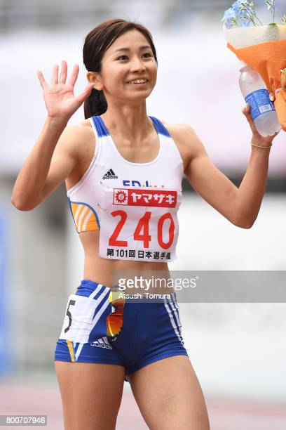 Ayako Kimura of Japan celebrates after winning in the women's 100mH during the 101st Japan National Championships at Yanmar Stadium Nagai on June 25...