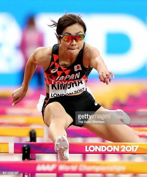 Ayako Kimura of Japan competes in the Women's 100 metres hurdles semi finals during day eight of the 16th IAAF World Athletics Championships London...