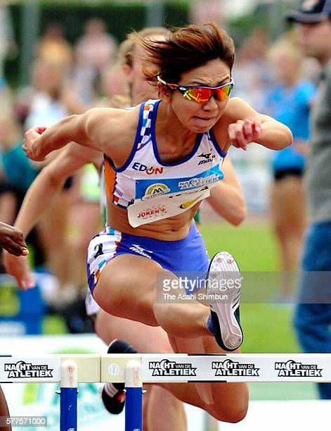 Ayako Kimura of Japan competes in the Women's 100m Hurdles during the Night of Athletics on July 16 2016 in HeusdenZolder Belgium