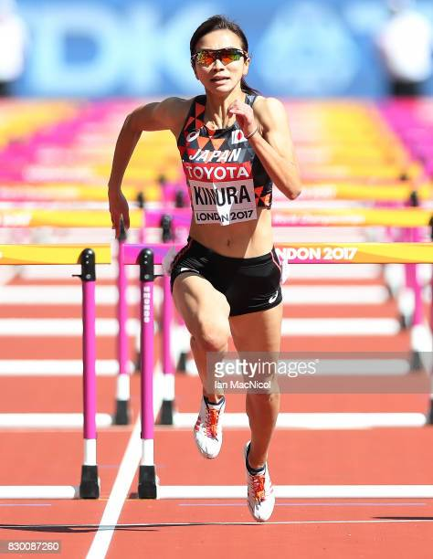 Ayako Kimura of Japan competes in the Women's 100m Hurdles heats during day eight of the 16th IAAF World Athletics Championships London 2017 at The...