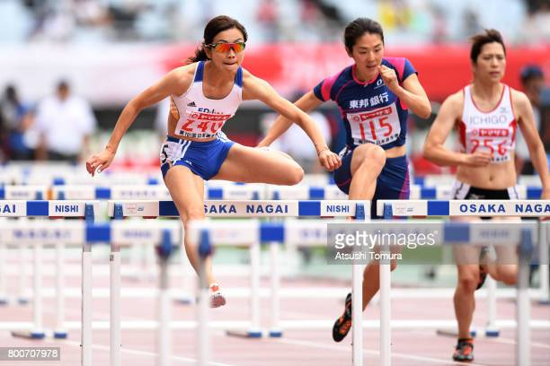 Ayako Kimura of Japan competes in the women's 100mH during the 101st Japan National Championships at Yanmar Stadium Nagai on June 25 2017 in Osaka...
