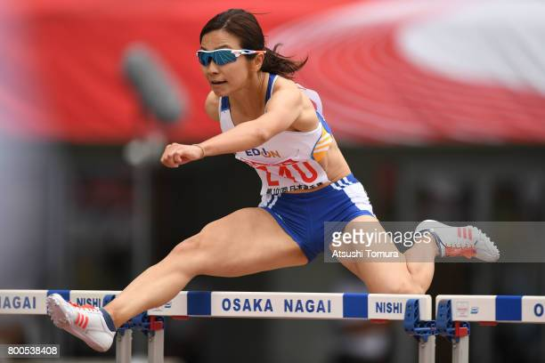 Ayako Kimura of Japan in the Women's 100m hurdles heat 2 during the 101st Japan National Championships at Yanmar Stadium Nagai on June 24 2017 in...
