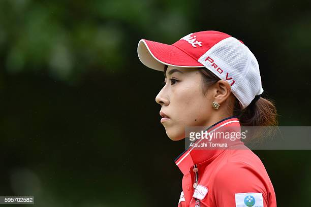 Ayako Kimura of Japan looks on during the second round of the Nitori Ladies 2016 at the Otaru Country Club on August 26 2016 in Otaru Japan