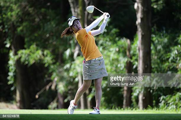 Ayako Kimura of Japan plays a tee shot on the third hole during the second round of the Nichirei Ladies at the Sodegaura Country Club Shinsode Course...