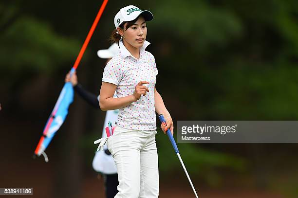 Ayako Kimura of Japan reacts during the first round of the Suntory Ladies Open at the Rokko Kokusai Golf Club on June 9 2016 in Kobe Japan
