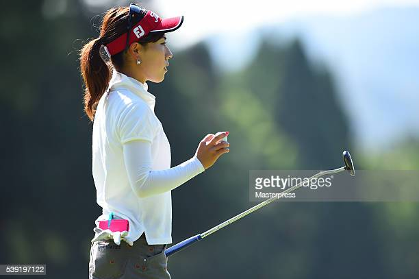 Ayako Kimura of Japan reacts during the second round of the Suntory Ladies Open at the Rokko Kokusai Golf Club on June 10 2016 in Kobe Japan