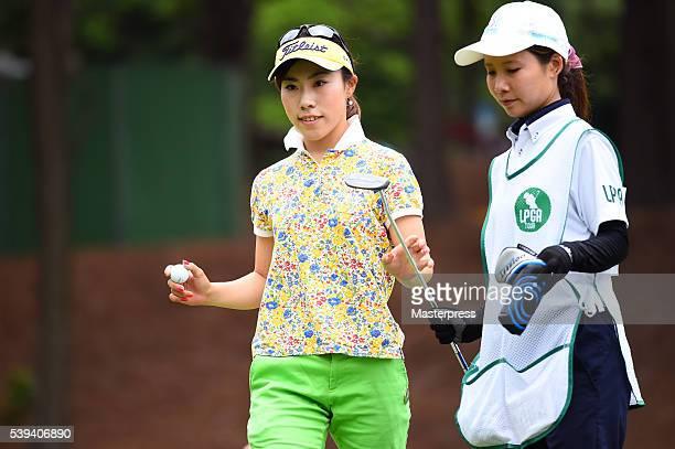 Ayako Kimura of Japan reacts during the third round of the Suntory Ladies Open at the Rokko Kokusai Golf Club on June 11 2016 in Kobe Japan