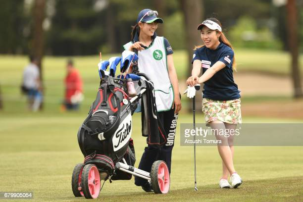 Ayako Kimura of Japan smiles during the final round of the World Ladies Championship Salonpas Cup at the Ibaraki Golf Club on May 7 2017 in...