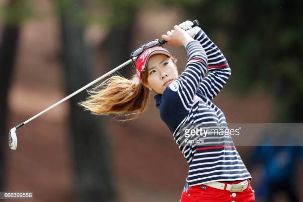 Ayako Kimura plays her tee shot on the second hole during the final round of the Hanasaka Ladies Yanmar Golf Tournament at the Biwako Country Club on...