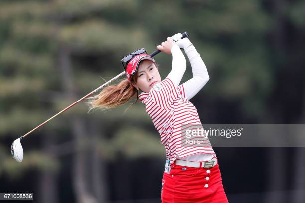 Ayako Kimura plays her tee shot on the third hole during the final round of the Panasonic Open Ladies at the Chiba Country Club on April 21 2017 in...