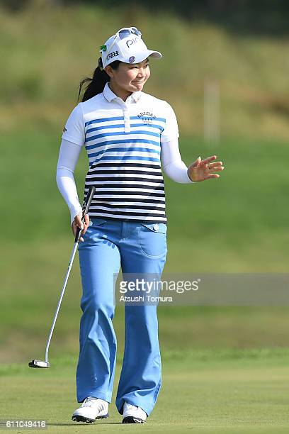 Ayako Uehara of Japan celebrates after making her birdie putt on the 2nd green during the 1st round of the 2016 Reignwood LPGA Classic on September...