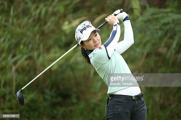 Ayako Uehara of Japan hits her tee shot on the 2nd hole during the first round of the Miyagi TV Cup Dunlop Ladies Open 2015 at the Rifu Golf Club on...