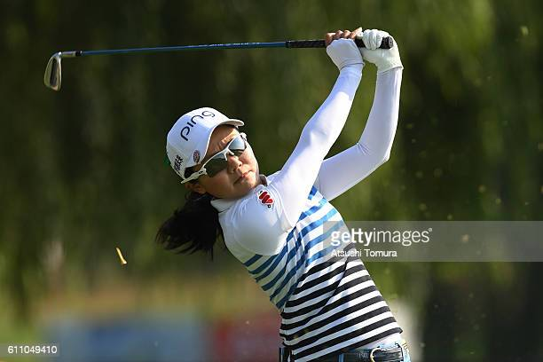 Ayako Uehara of Japan hits her tee shot on the 3rd hole during the 1st round of the 2016 Reignwood LPGA Classic on September 29 2016 in Beijing China