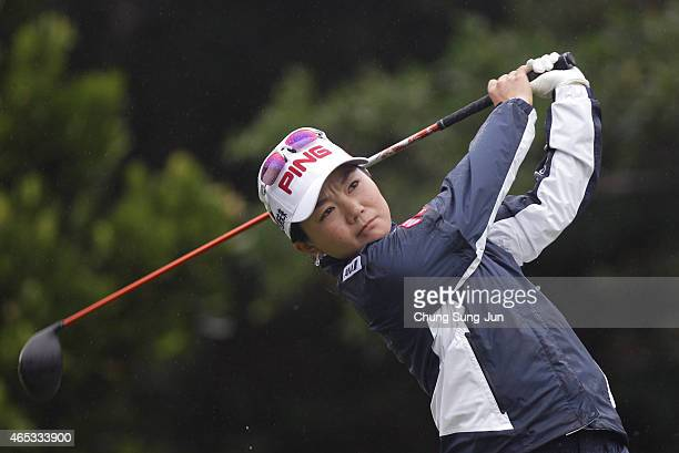 Ayako Uehara of Japan plays a tee shot during the first round of the Daikin Orchid Ladies Golf Tournament at the Ryukyu Golf Club on March 6 2015 in...
