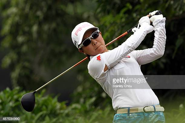Ayako Uehara of Japan plays her tee shot on the 4th hole during day three of the Sime Darby LPGA at Kuala Lumpur Golf Country Club on October 11 2014...