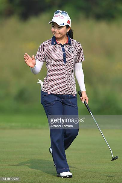 Ayako Uehara of Japan reacts afer making her birdie putt on the 11th hole during the second round of the 2016 Reignwood LPGA Classic on September 30...