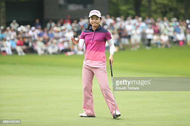 Ayako Uehara of Japan reacts during the fnal round of the NEC Karuizawa 72 Golf Tournament 2016 at the Karuizawa 72 Golf North Course on August 14...