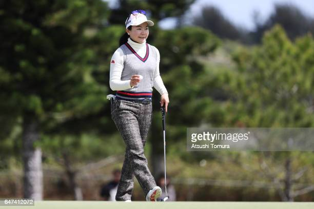 Ayako Uehara of Japan reacts during the second round of the Daikin Orchid Ladies Golf Tournament at the Ryukyu Golf Club on March 3 2017 in Nanjo...