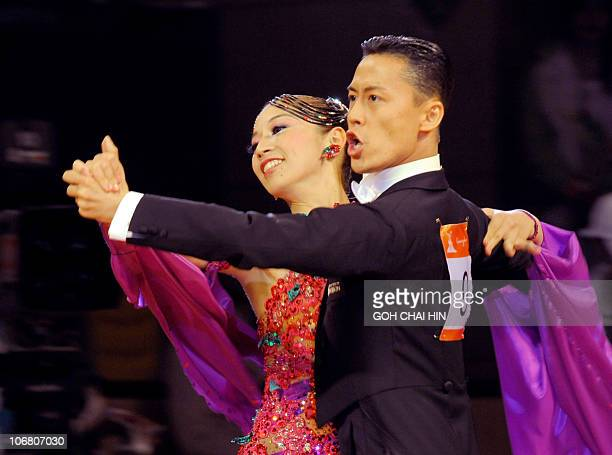 Ayami Kubo and Masayuki Ishihara compete in the dancesport standard quickstep event at the 16th Asian Games in Guangzhou on November 13 2010 Kubo and...
